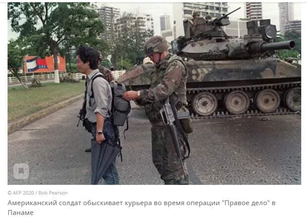 """""""Американцы вторглись, как к себе домой"""": что началось в Венесуэле"""