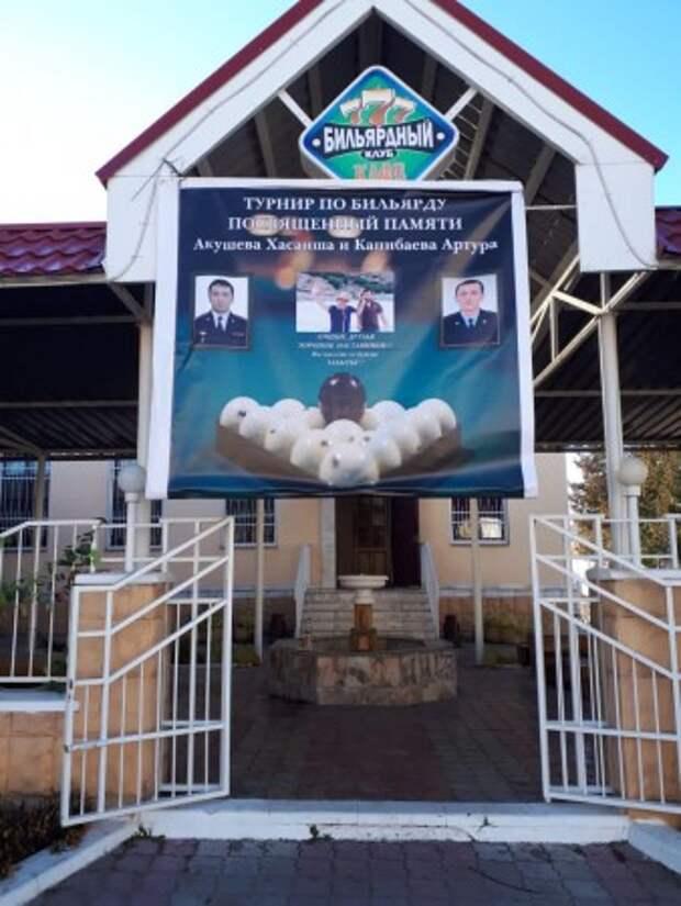 Полицейские Баксанского района почтили память коллег
