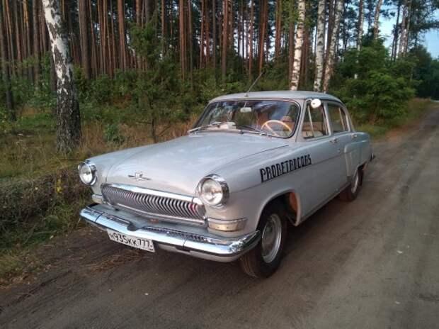 Москва – Этрета за рулем ГАЗ-21: шесть тысяч километров надежды