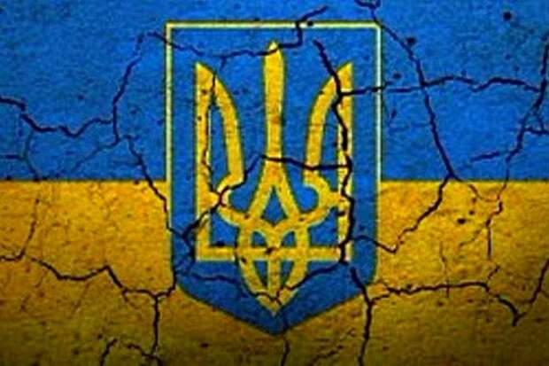 Украина стремительно теряет признаки государственности