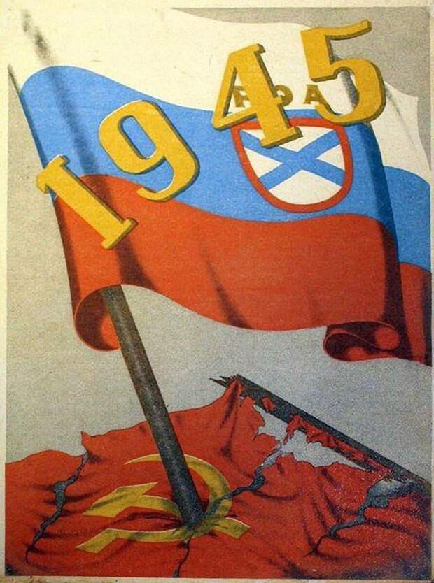 Об оскорблении Дерипаской Красного знамени Победы