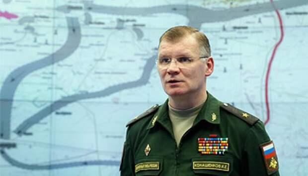 Минобороны России ожидает от США попытки срыва мирного процесса в четвертой зоне деэскалации в Сирии | Продолжение проекта «Русская Весна»