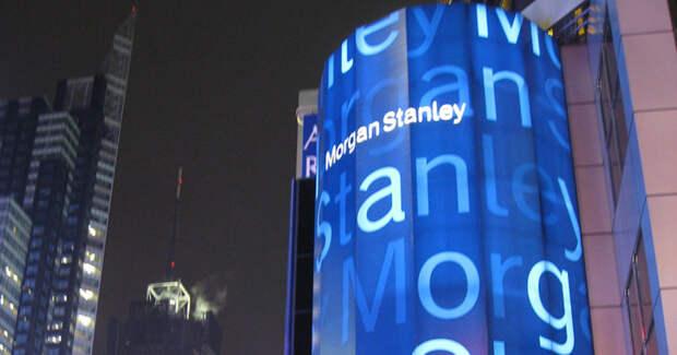 Morgan Stanley потерял почти $1 млрд из-за краха Archegos