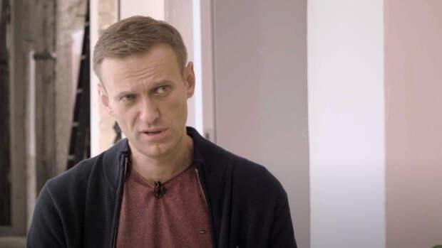 Интерес к Навальному и его фондам «упал» вдвое всего за 4 месяца