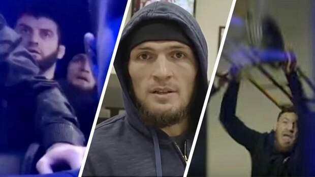 """""""Вижу, в окно стучат. Подумал: """"Что за наглый фанат?"""" Три года назад Конор атаковал автобус с командой Хабиба"""