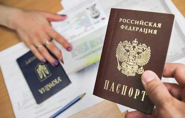 Россия готовит ассиметричный ответ дискриминации русских на Украине