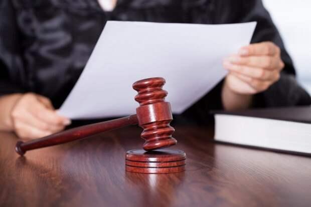 Самый гуманный суд