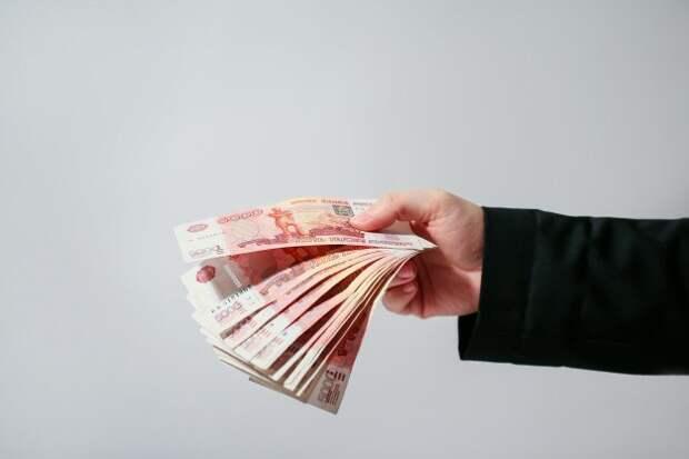 План инвестиций из ФНБ