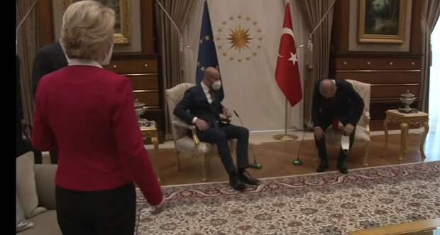 Не так сели: главу Еврокомиссии на встрече с Эрдоганом оставили без стула