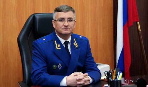 Сотрудники оренбургского Следкома ипрокуратуры отчитались одоходах за2020 год