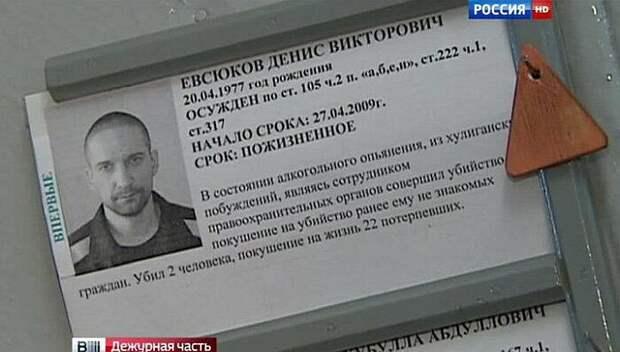 Такого в России быть не должно… От слов совсем и никогда!!!