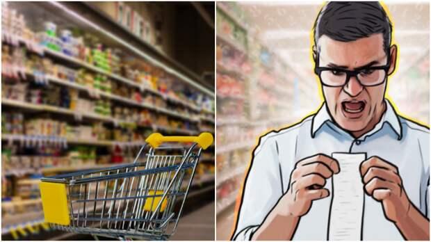 Голландец назвал продукты, поразившие его дороговизной в России