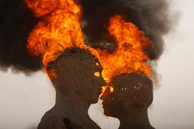 Дети огня и самовыражения