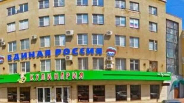 Аварийный советский витраж в центре Ставрополя заменят после реконструкции