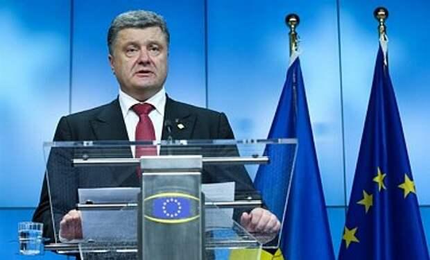 Порошенко перед лидерами ЕС: Украина защищает границы Европы