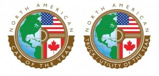 Определены кандидаты на звание «Североамериканский автомобиль 2015 года»