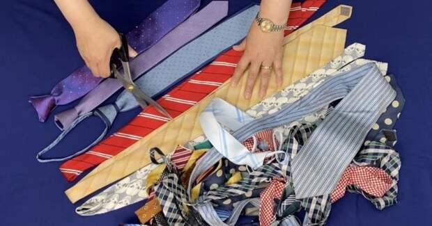 Не выбрасывайте галстуки. Лучше переделайте их с умом