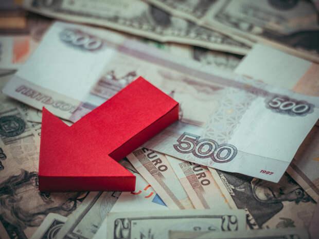 Курс рубля к концу сентября снизится в район 76 за доллар
