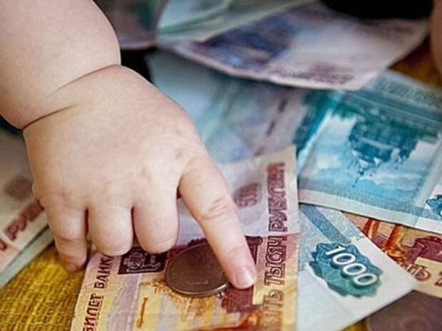 В Подмосковье выплату на первого ребенка увеличили на 700 рублей