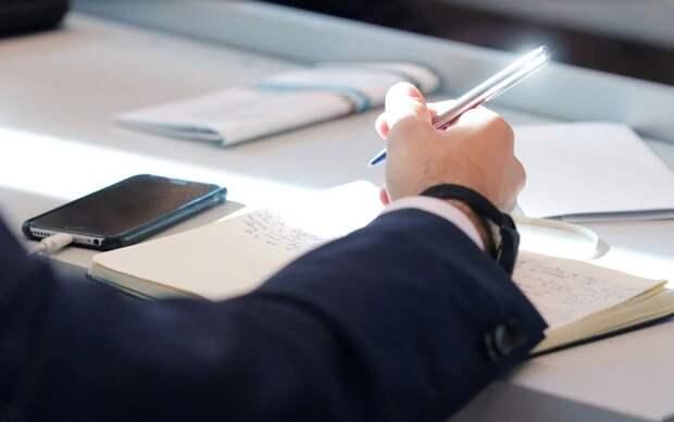 Расписание ГВЭ 2021 для 11 класса: Когда пройдёт экзамен, основной период и резервные дни