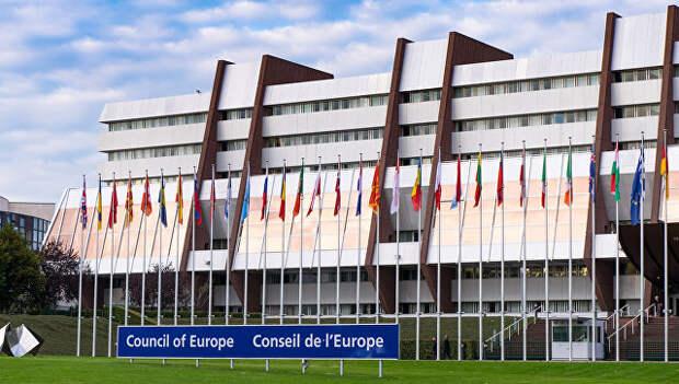 Россия не будет полностью выплачивать взнос в Совет Европы