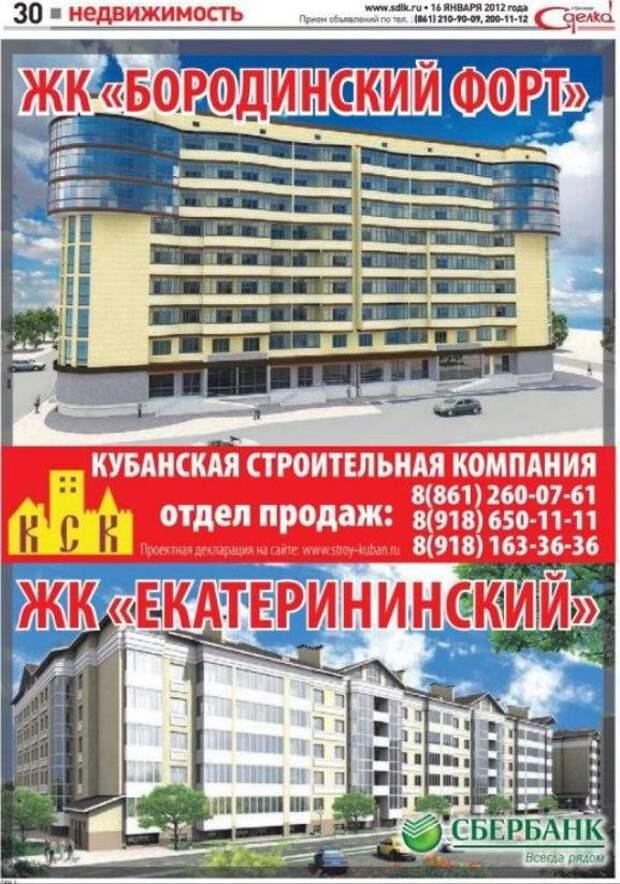 «Обуглившиеся» связи Кондратьева и Казаряна