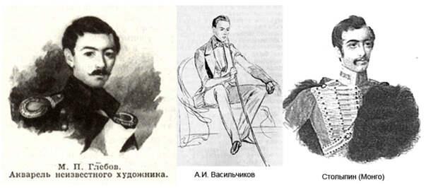 Тайна гибели Михаила Лермонтова