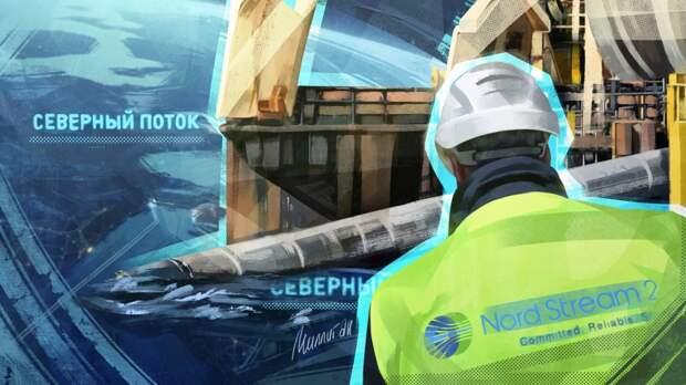 """Немецкое ведомство судоходства разрешило укладку труб """"СП-2"""" в водах ФРГ"""