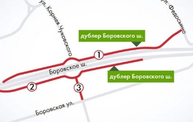 Жидкин назвал срок ввода второго дублера Боровского шоссе