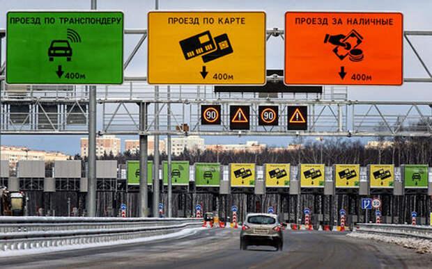 Стоять не будем: теперь один транспондер для всех платных дорог