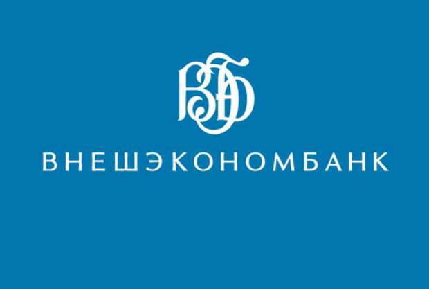 «Михайлов и Партнеры» займется рекламой премии Внешэкономбанка