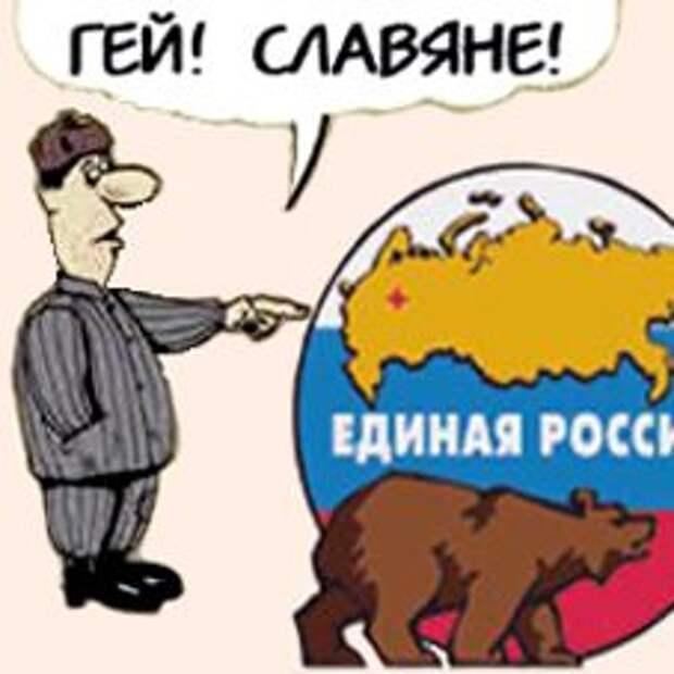 Вместо того, чтобы дать квартиры многодетным очередницам Москвы, их решили оштрафовать за голодовку