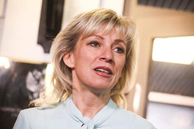 Захарова рассказала о сотруднике посольства США, укравшем ж/д знак