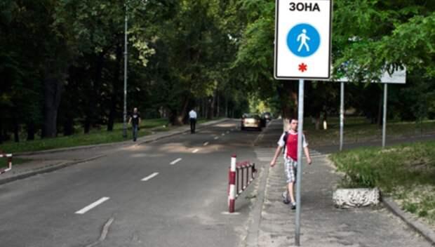 Российским автомобилистам рассказали о штрафах и ограничениях в пешеходной зоне