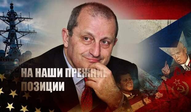 «Истерика»: Кедми пояснил реакцию США после информации, что военные РФ вернутся на Кубу