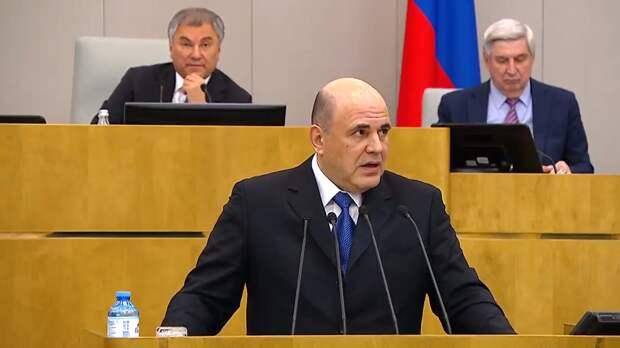 Мишустин 40 раз вспомнил Путина в ходе выступления перед правительством