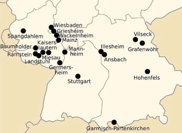 Американские базы в Германии.