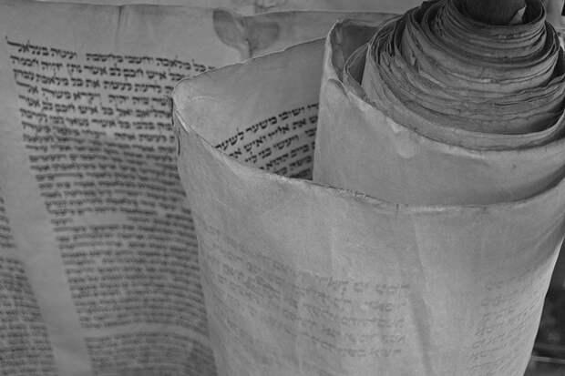 Средневековая иудео-христианская полемика