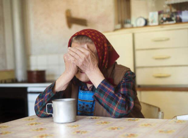 Картинки по запросу old woman drinking coffee