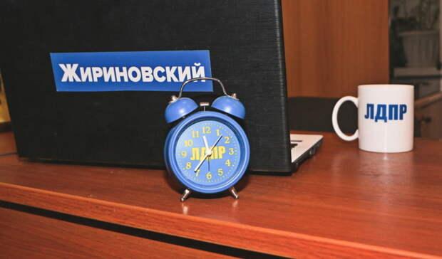 Тюменские депутаты сложат мандаты, если захочет Жириновский