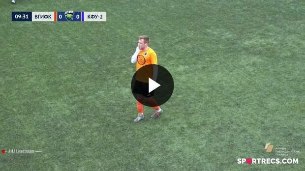 ВГИФК (Воронеж) — КФУ-2 (Симферополь) | Высший дивизион, «Б» | 2021