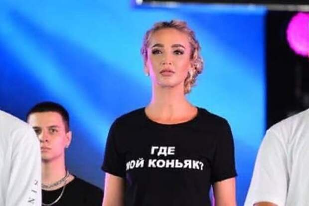 «Коньячный скандал» с Бузовой и Губерниевым получил новый виток