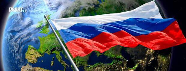 Откровения русофобов: РФ показала себя мощной страной на международной арене