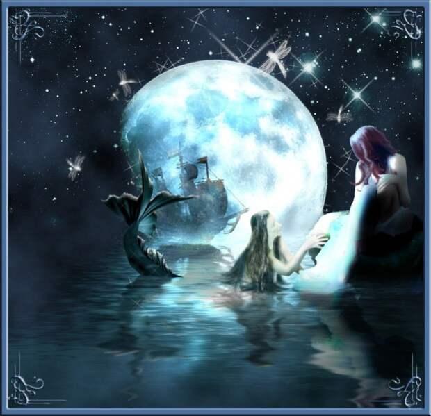 волшебная луна