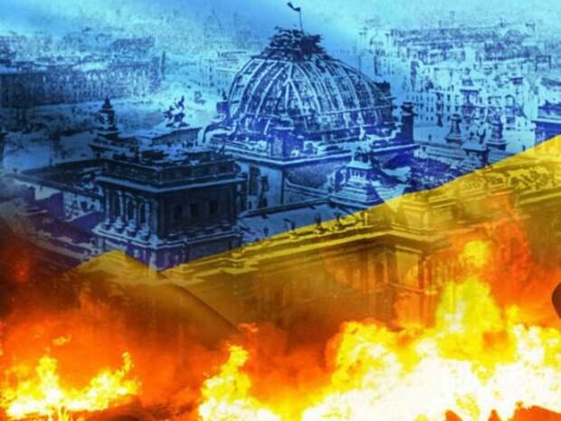 В Китае предсказали проблемы Украине из-за предательства США с «СП-2»