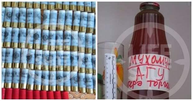 СМИопубликовали фото собысков вквартире казанского стрелка