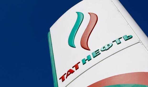 В2,4 раза упала прибыль поМСФО «Татнефти» запервый квартал 2020