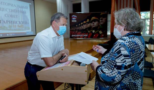 Общественный Совет «Гагаринский» провёл отчётно-выборную конференцию
