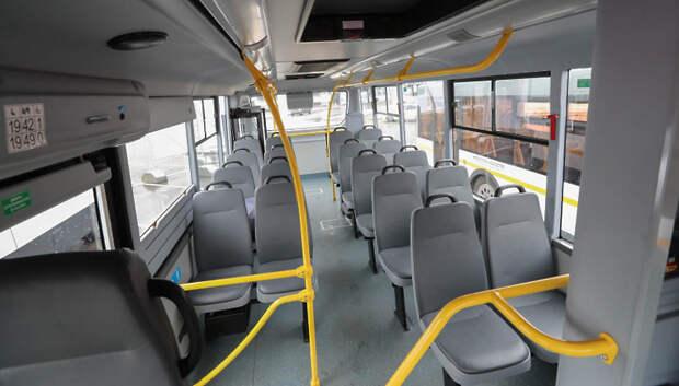 77 дополнительных автобусов начали курсировать на муниципальных маршрутах Подольска
