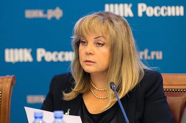 Председатель Центральной избирательной комиссии РФ Элла Памфилова. Фото: GLOBAL LOOK PRESS